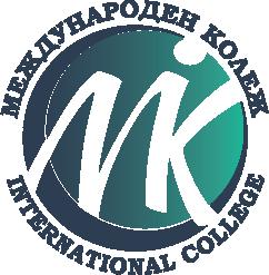 Международен Колеж ООД